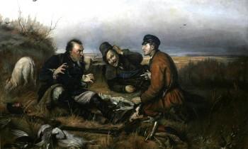 День охотника