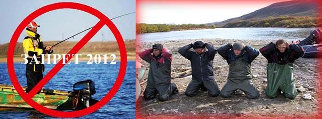 Кировская область: весенний нерестовый запрет 2012