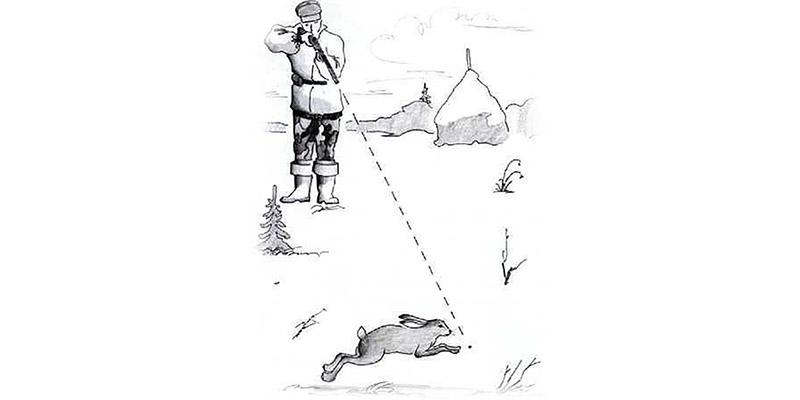 Стрельба по бегущему боком