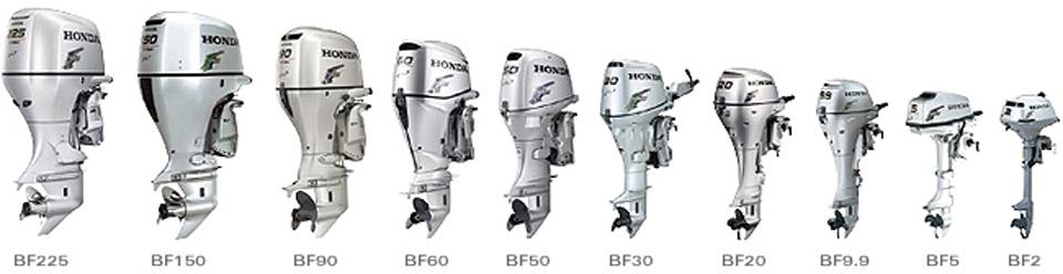 лодочные моторы хонда