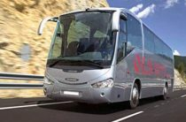 Лучшие путешествия на автобусе вместе со Scania!