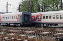 Железнодорожные билеты онлайн: оставляем очереди в прошлом!