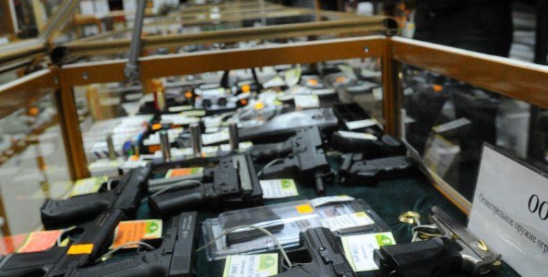 Запрет на покупку оружия