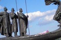 Поездка в Киев