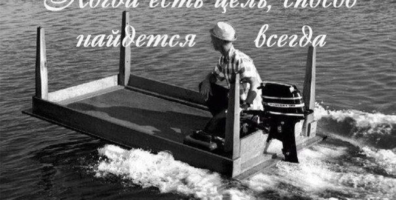 Резиновая лодка — какую выбрать???