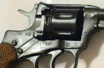 Сигнальный револьвер Наган