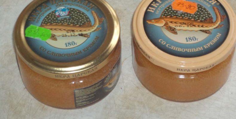 Соление икры щуки в домашних условиях, рецепт в тузлуке и быстрый посол