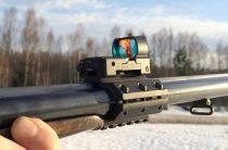 Выбор коллиматорных прицелов для ружья 12 калибра