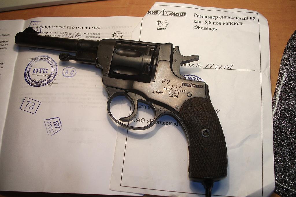 Сигнальный револьвер Наган Р2