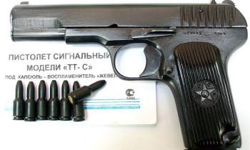пистолет ТТ С