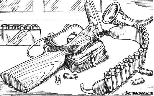 Ружье и патронташ