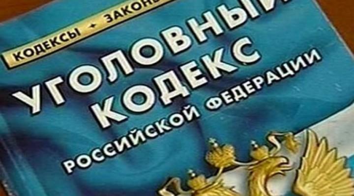 УК РФ за оружие наказывает ...