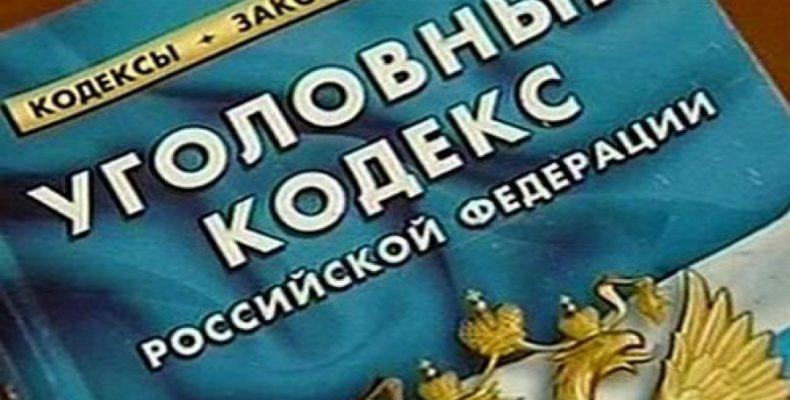 УК РФ за оружие наказывает …