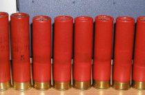 Домашнее снаряжение патронов