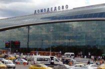 Чартерные авиабилеты из Домодедово.