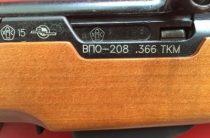 208 вепрь — обзор новинки российского оружейного рынка
